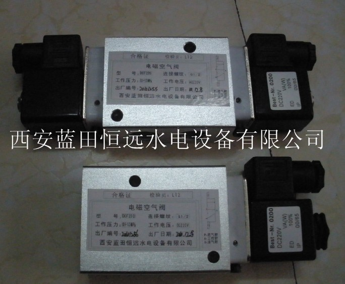 泰州液位变送器PR-26Y使用方法