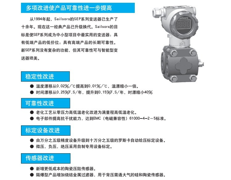 萝北县双通道转速监控装置ZKZ-3SF供应商-恒远水电设备