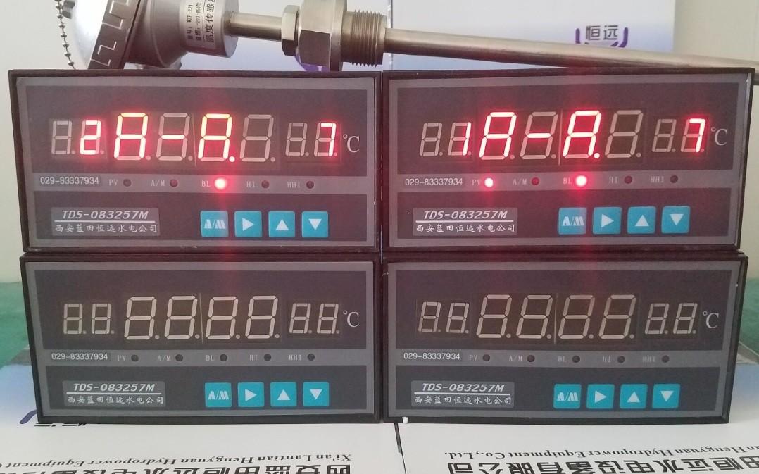 荣昌电厂温度巡检仪TDS-X162R1接线图