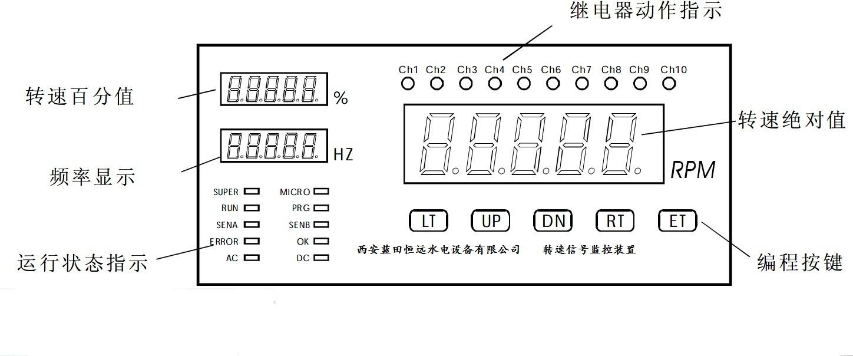 双台子区ZBF23QS-15双动自保持电磁球阀原理-蓝田恒远