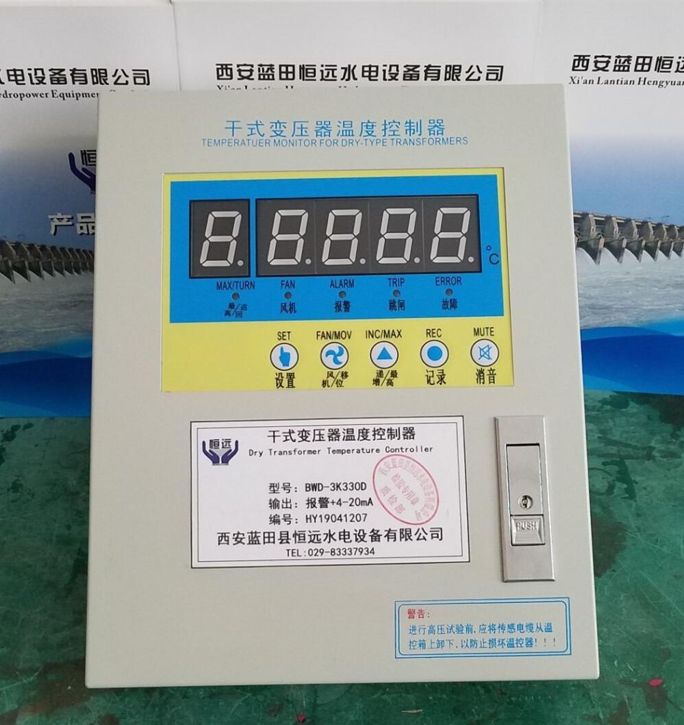 烟台BWR-04变压器油面绕组温度控制器材质