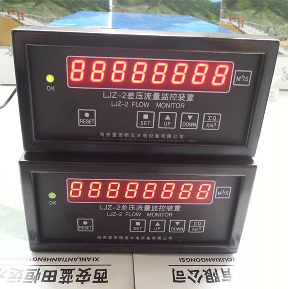 肅寧機組流量水頭效率監測儀LSX-1多少錢