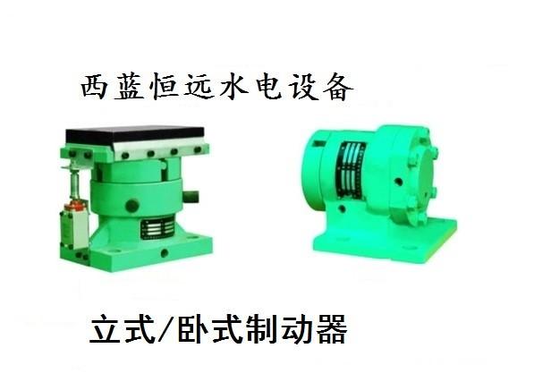拉萨机组卧式制动器WZD-80/100/120厂家直销