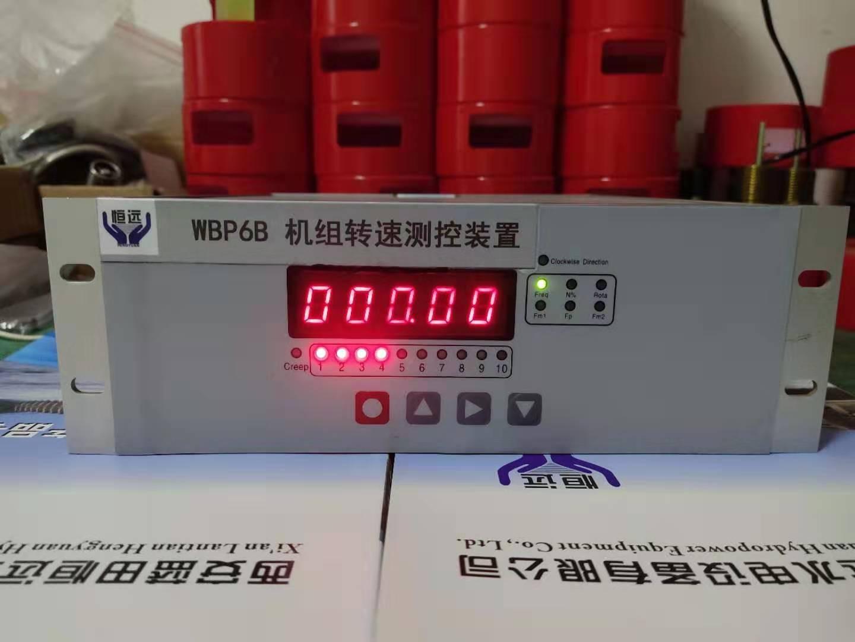 玉林市液位变送控制器LTJ31厂家价格