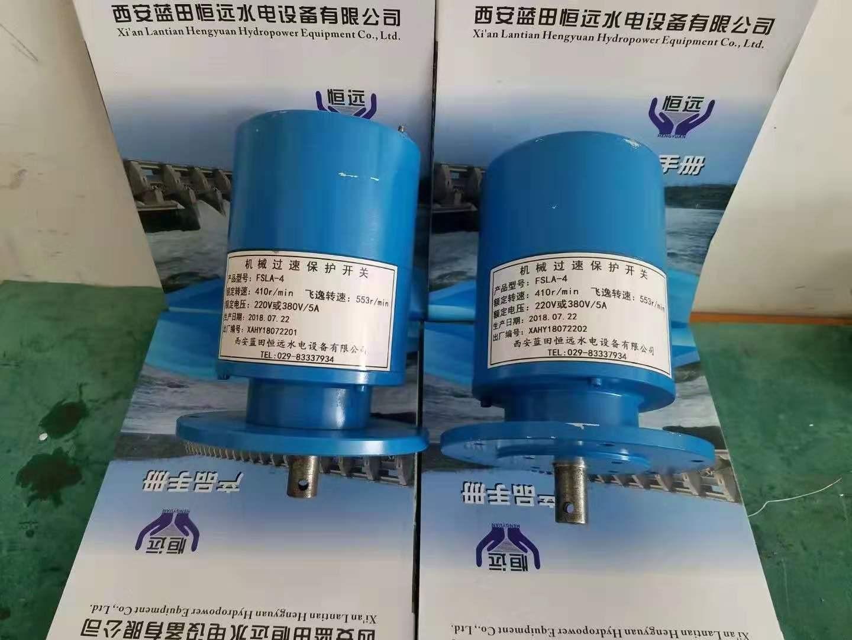 鹰潭液位信号器YWX/WX-3/1200厂家报价