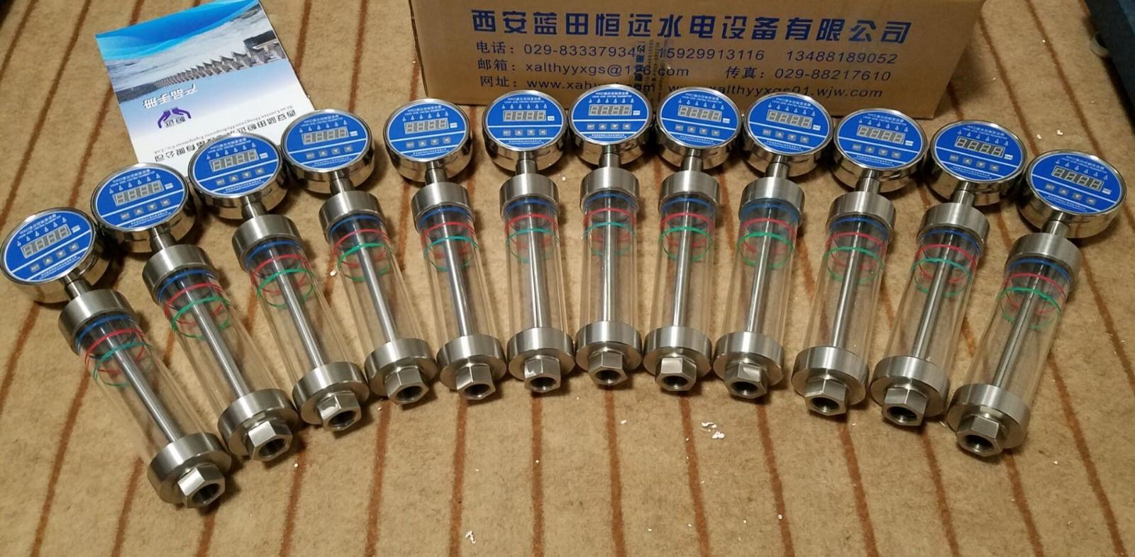 柘城机组油槽油位计LT-FHW-A750质保期