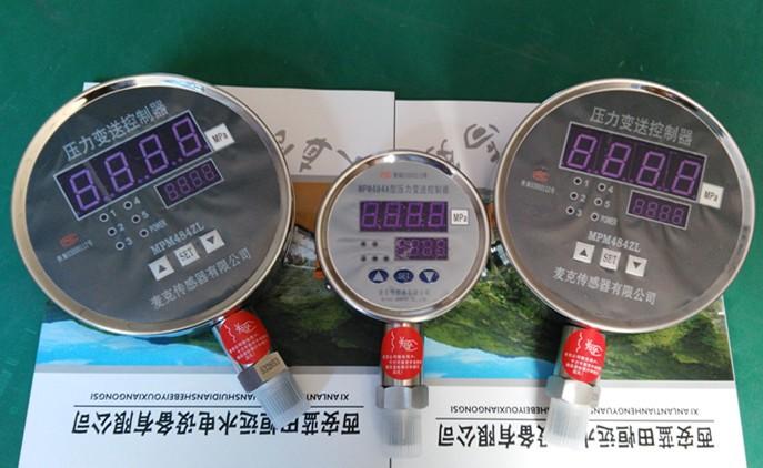 桐城市多功能差压变送器MDM484销量-恒远水电设备