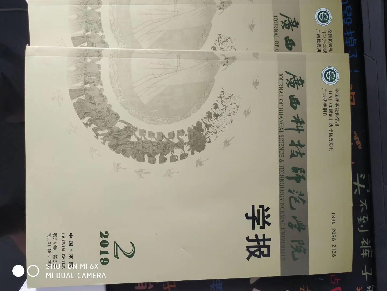 哈尔滨建筑经济核心期刊文章发表多少钱