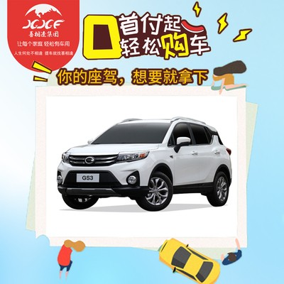 Xiangfan likes to buy 0 cars on behalf of a car.