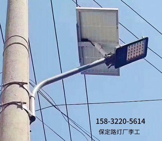 保定顺平县农村led路灯50瓦节后大卖