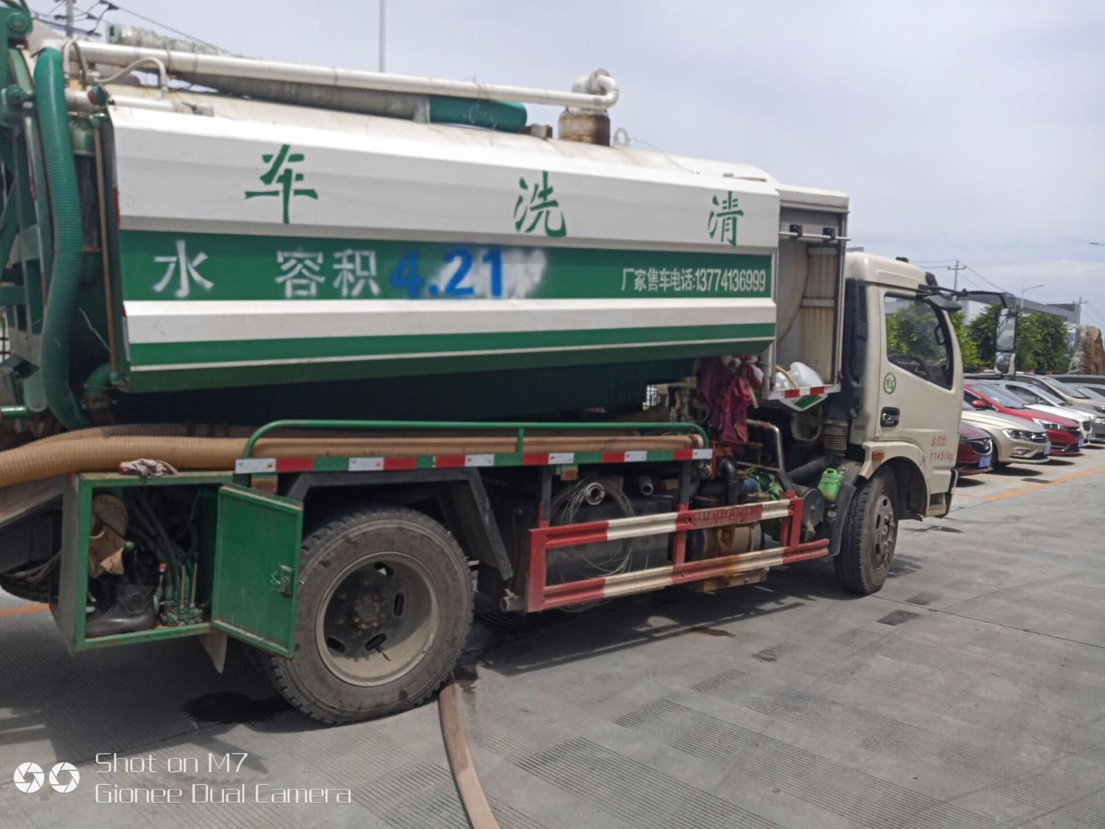 自贡污水转运公司环卫维护站