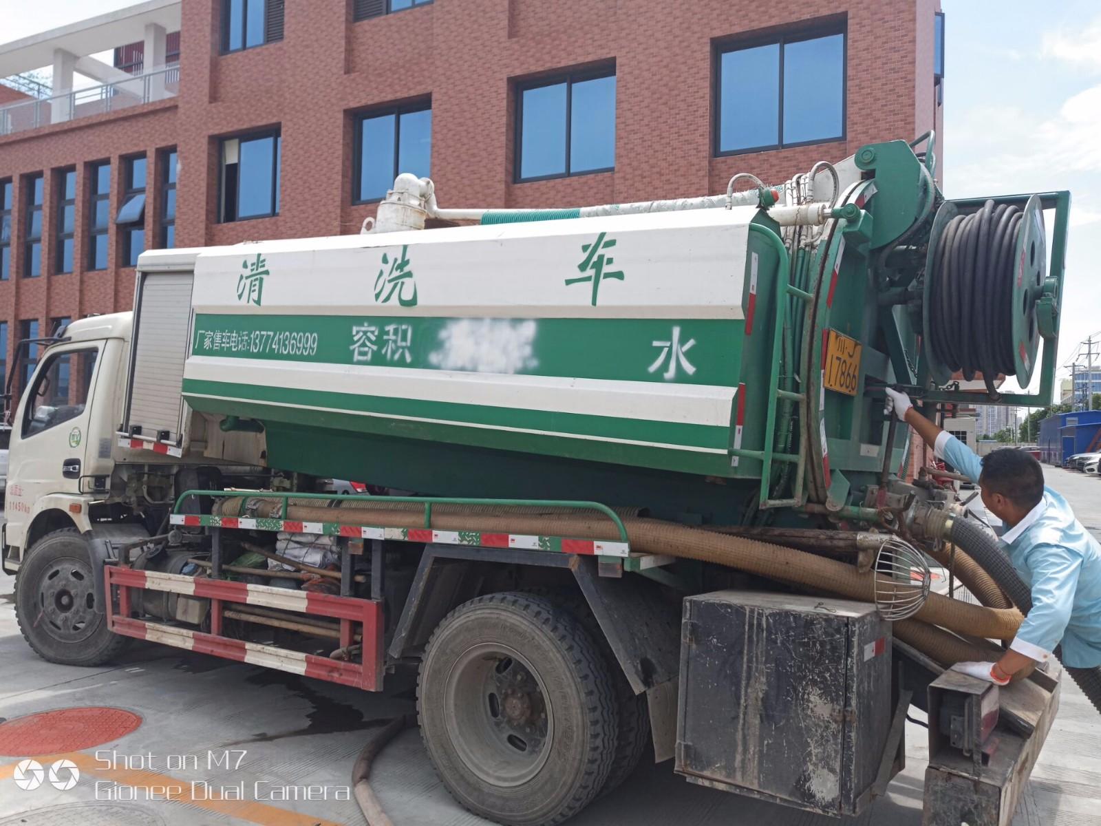重庆市污水转运公司处理站