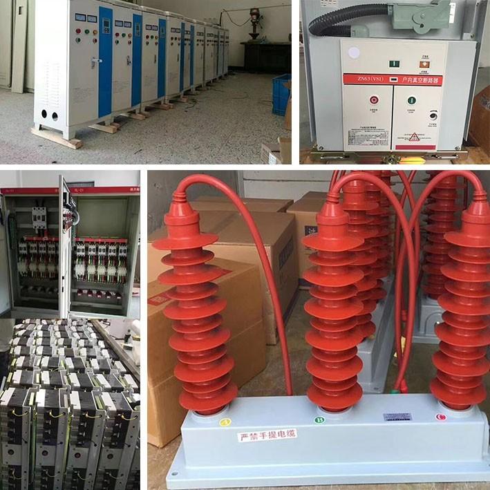 贵港QTQ1F-2000双电源自动转换开关专业厂家