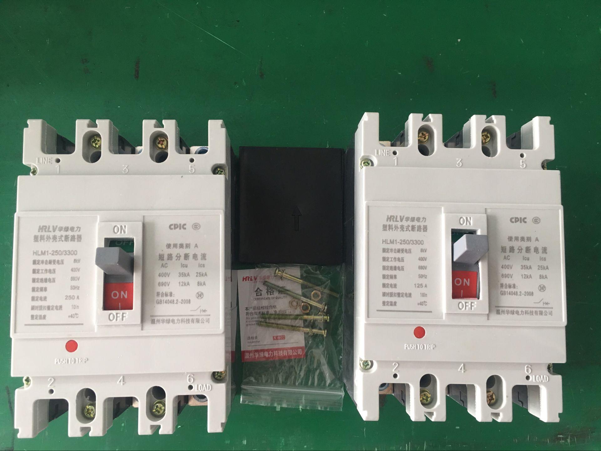 三亚FAS-380/18E 晶闸管型号全