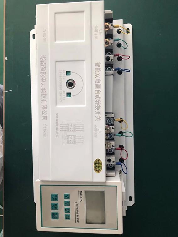 平武KFP2-R-160双电源转换装置技术过关