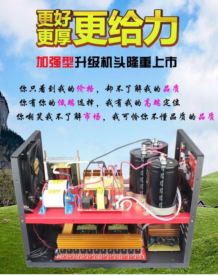广东省东莞市厚街镇鲶鱼诱捕机简单轻便型