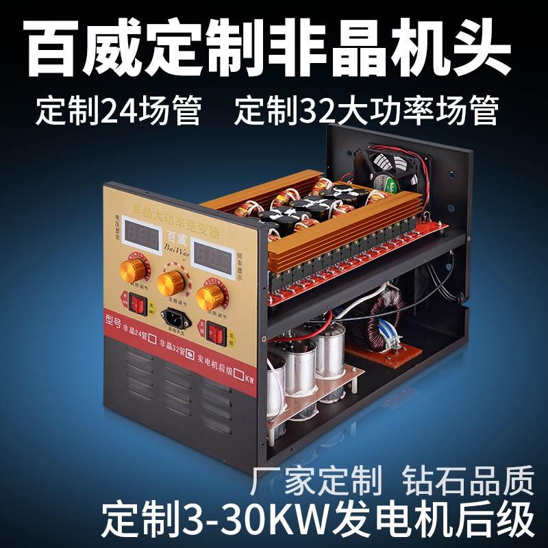 广西壮族自治区来宾市金秀县逆变器机保用十年