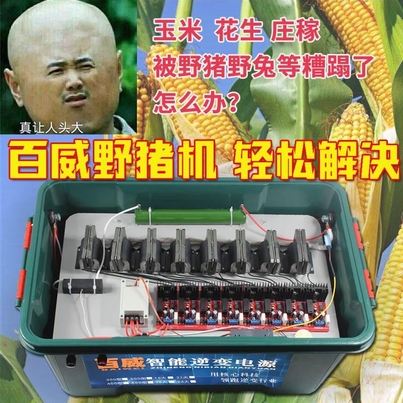 湖北省潜江市电子围栏逆变器免费试用 全国包邮
