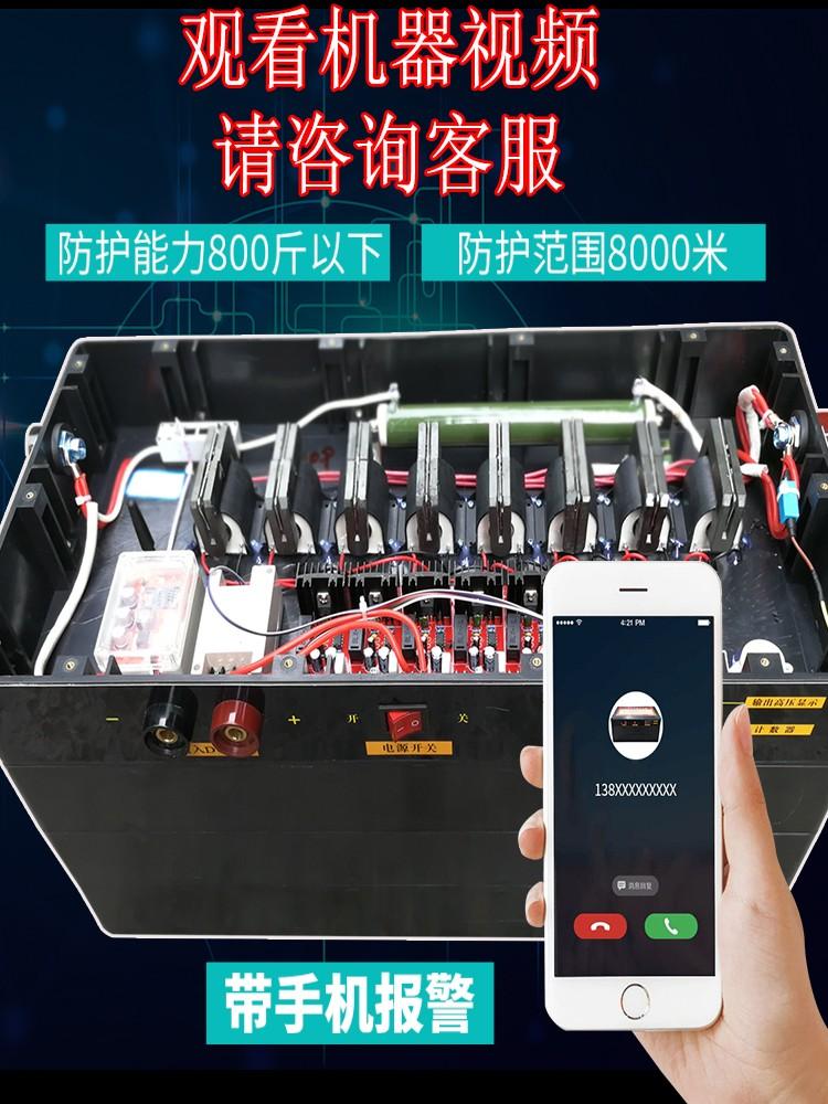 吉林省松原市庄稼地拉线防护器免费试用 全国包邮