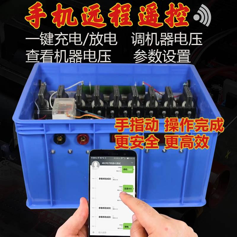 重慶重慶市捕野豬機廠家直銷