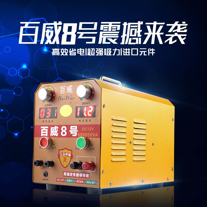 广州麻鱼机的机头哪家性价比高?
