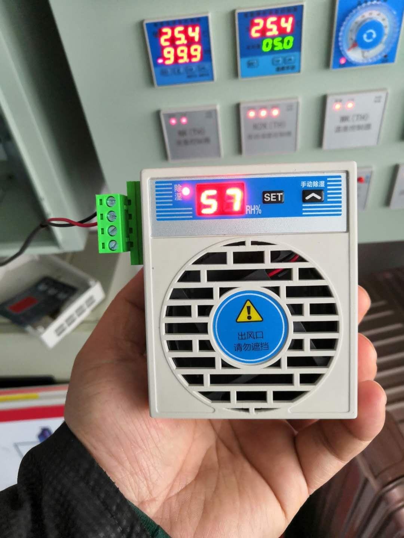 兖州PD866EY-518多功能电力仪表实物图片