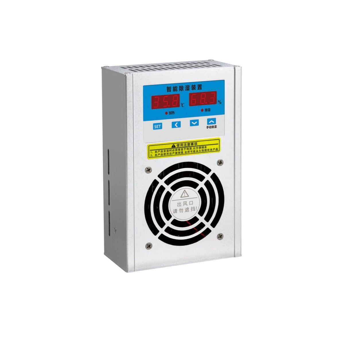 米易GPRS无线除湿器优惠