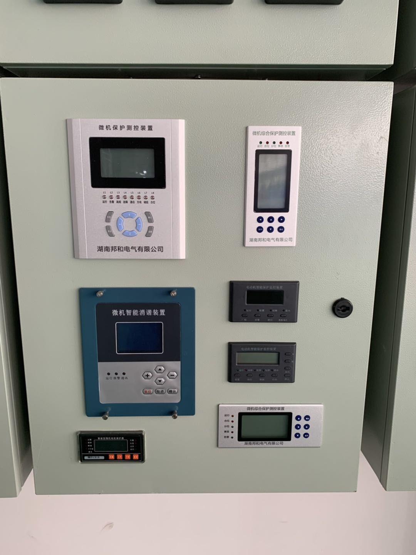 延安交流电压表XH-AUM-300V-TOO行情