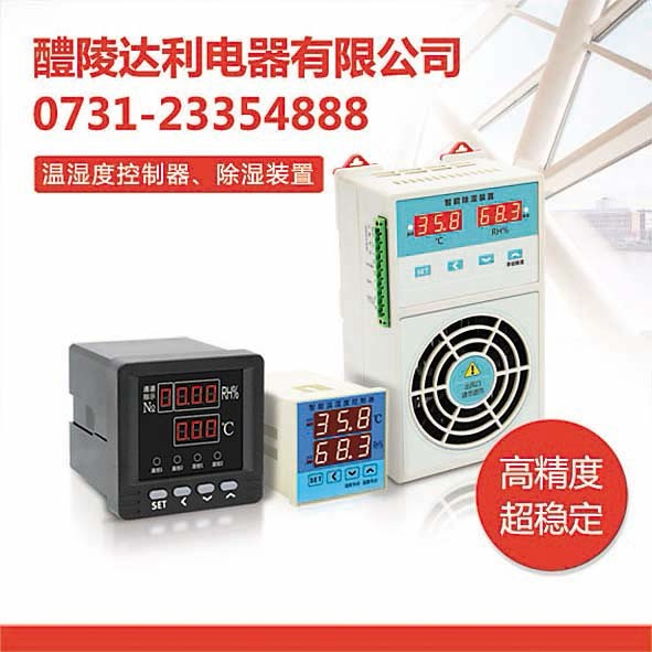 济南市ESS802E多功能仪表厂家供应
