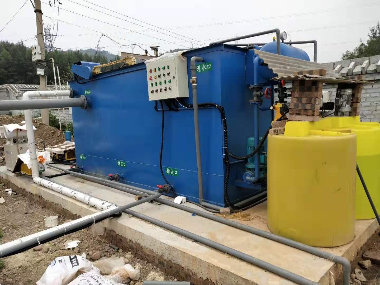 如东一体式污水处理设备一体化污水处理设备
