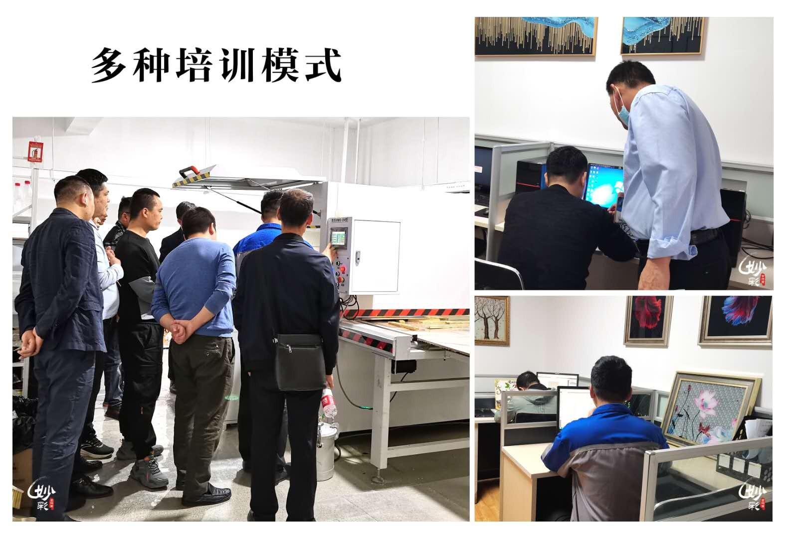 贺州妙彩晶瓷画设备晶瓷固化机咨询