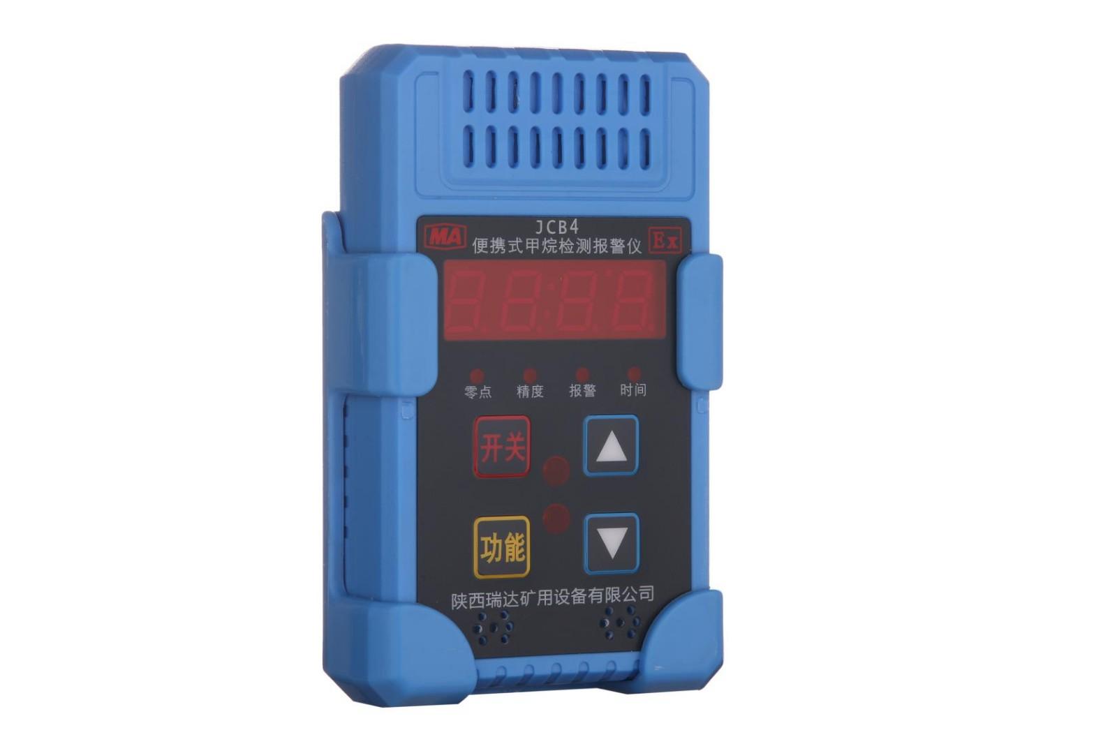 临汾JCB4甲烷检测报警仪专业供应商 一站式服务