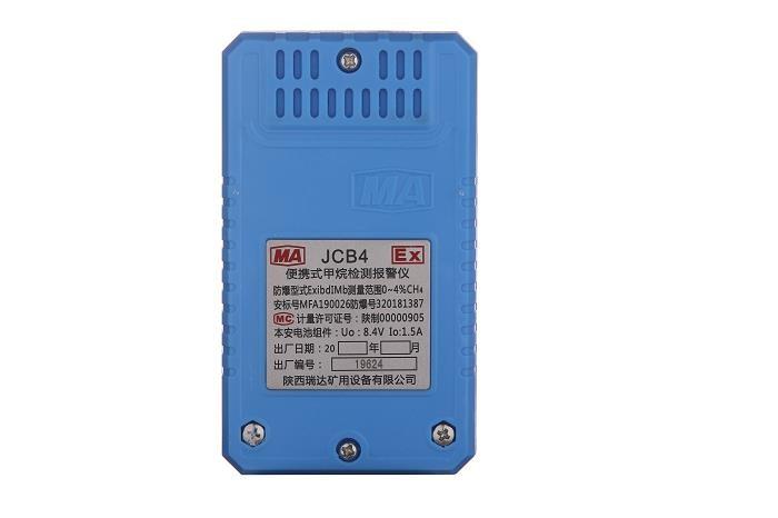 肇庆CTH1000一氧化碳报警仪怎么使用