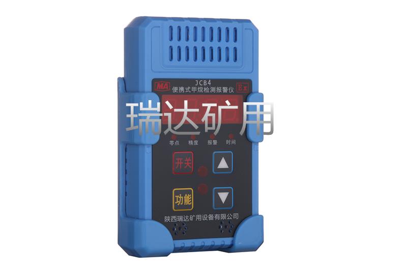 兰州ZH30(C)隔绝式化学氧自救器产品种类多样