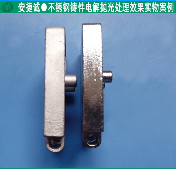 黎川县不锈钢电解抛光机怎么用