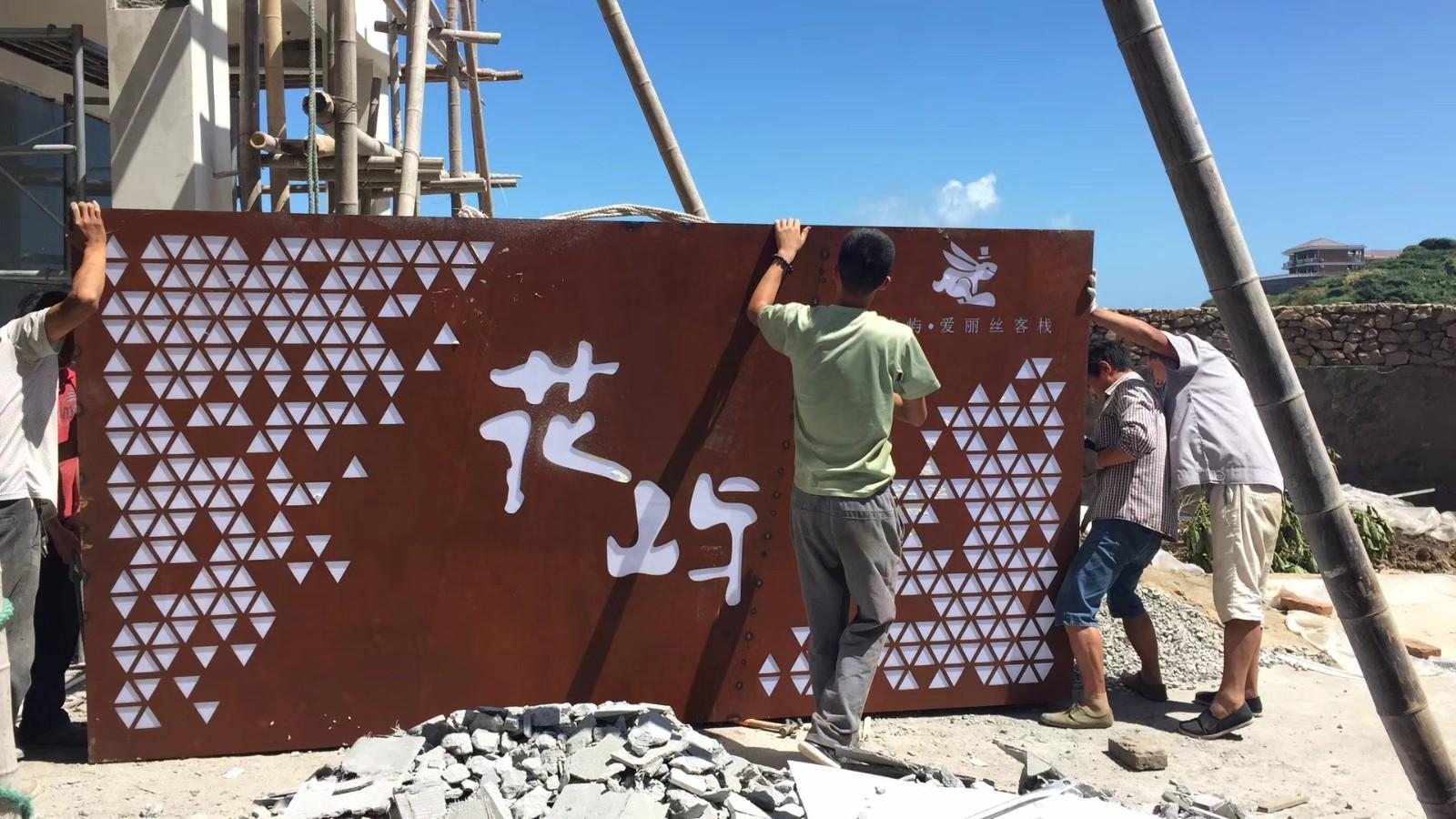 辽宁耐候钢板专业景观厂家定做加工