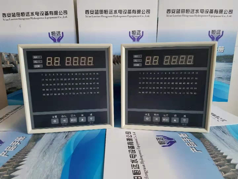 甘南拉线位移变送器DTC21-800/42全国供应