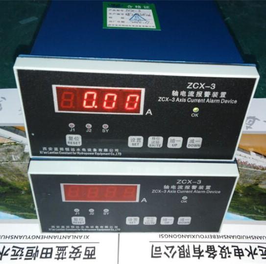 克孜勒苏州多点温度采集巡检仪DAS-III批发价格