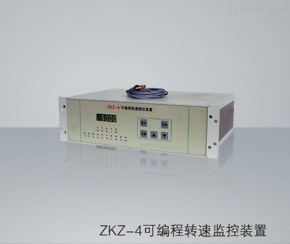 江西双通道机组转速信号装置TDS-K规格