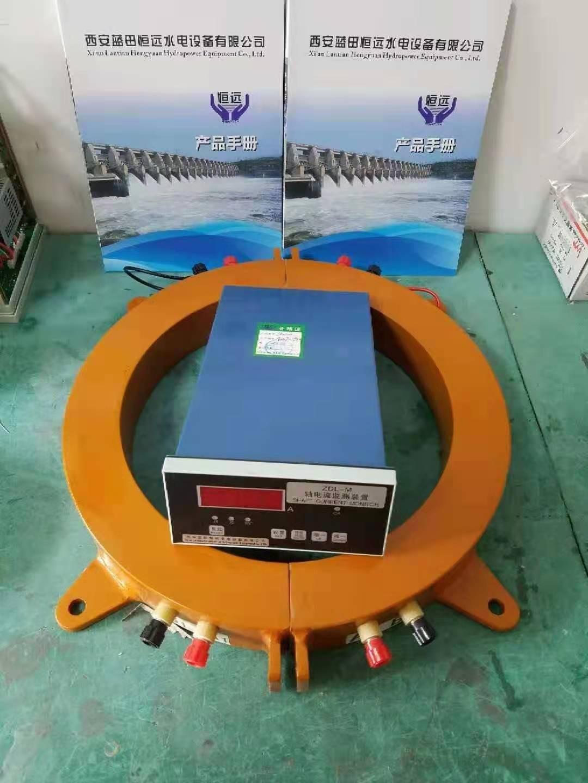吉安水电站机组油混水信号器YHS厂家联系方式
