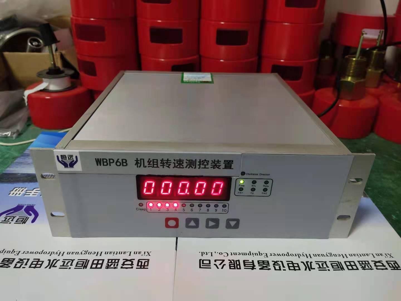 发电机组刹车制动柜ZDG_黔南州