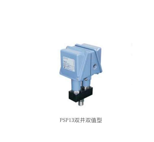 新闻:临泉县PDT11差压变送器厂家专业生产