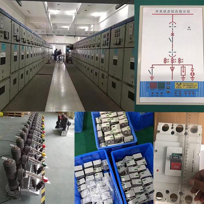 潜山县TSIM2-400LZ-CS1-F/42482 塑壳断