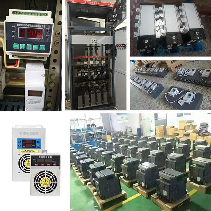 汶川县LUGV6-B-40-80/3P 厂家客户至上