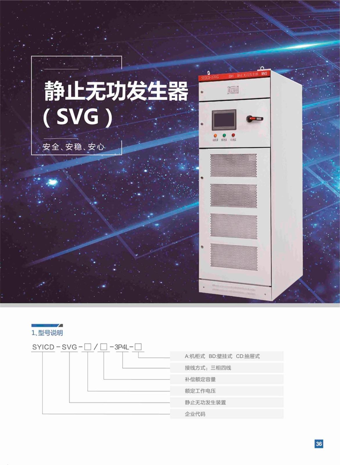 吉阳镇KDSL-400/150/4P上图 制造商创新服务