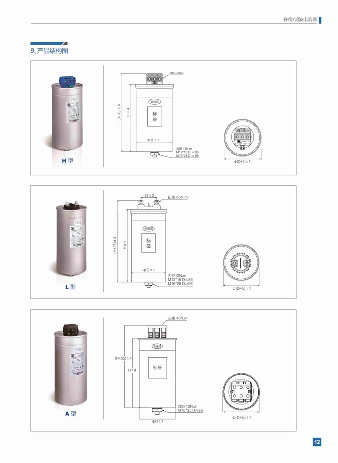 电白SMCV1-40C/4P 报价