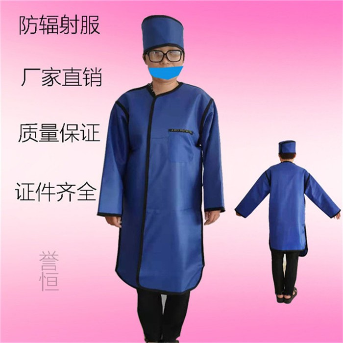 Near water protective clothing short sleeve wholesale and retail