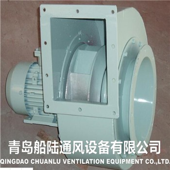 厂家直销:CBGD32-4船用通风机离心式_价格新行情丨吉林