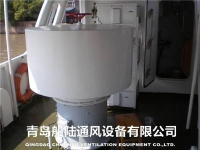 天津市丨船用菌型通风帽厂家直接销售
