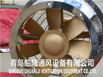 CSZ-380水力驱动船用风机厂家规格齐全丨河北省石家庄市